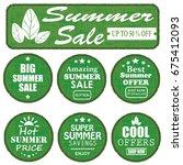 summer sale banners | Shutterstock . vector #675412093