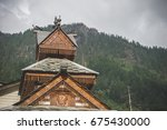 wooden roof of the temple of...   Shutterstock . vector #675430000