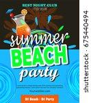 beach party flyer | Shutterstock .eps vector #675440494