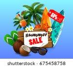 summer sale banner online... | Shutterstock .eps vector #675458758