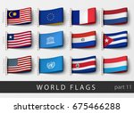 vector set of flag labels of... | Shutterstock .eps vector #675466288
