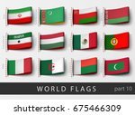 vector set of flag labels of... | Shutterstock .eps vector #675466309