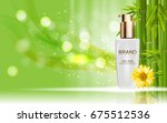 design cosmetics skin toner... | Shutterstock .eps vector #675512536