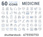 set of line icons  sign in flat ... | Shutterstock . vector #675550753