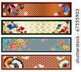 japanese traditional banners.... | Shutterstock .eps vector #67555903
