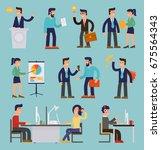 nine illustrations of cartoon... | Shutterstock .eps vector #675564343