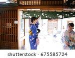 kyoto  japan   july 1  2017 ...   Shutterstock . vector #675585724