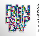 illustration of friendship day. | Shutterstock .eps vector #675586414
