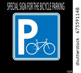sign bicycle parking white thin ... | Shutterstock .eps vector #675591148
