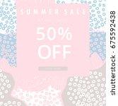 summer sale banner. sea style.... | Shutterstock .eps vector #675592438