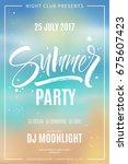 summer party flyer. modern... | Shutterstock .eps vector #675607423