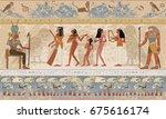 ancient egypt. egyptian gods...
