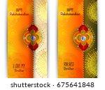 vector abstract for raksha... | Shutterstock .eps vector #675641848