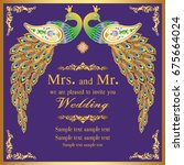 wedding invitation or card with ...   Shutterstock .eps vector #675664024