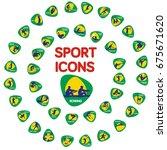 set of summer sports... | Shutterstock .eps vector #675671620