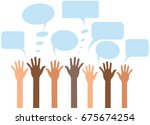 raising hands and asking... | Shutterstock .eps vector #675674254