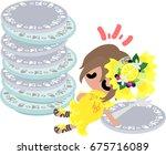 illustration of the full girl... | Shutterstock .eps vector #675716089