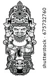 giant baby  thailand art ... | Shutterstock .eps vector #675732760