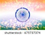 indian national flag colour... | Shutterstock .eps vector #675737374