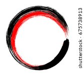 vector illustration. a circle... | Shutterstock .eps vector #675738913