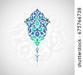 lace pattern in eastern style... | Shutterstock .eps vector #675766738
