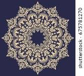 elegant vector ornament in...