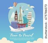landmark travel with airplane... | Shutterstock .eps vector #675786073