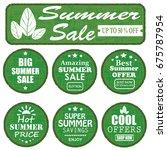 summer sale banners | Shutterstock .eps vector #675787954