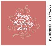 calligraphic inscription happy... | Shutterstock .eps vector #675791083