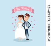 just married couple with ribbon | Shutterstock .eps vector #675829438