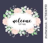 welcome card template | Shutterstock .eps vector #675836950