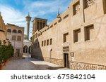 dubai  united arab emirates  ... | Shutterstock . vector #675842104