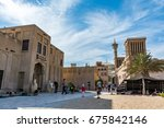 dubai  united arab emirates  ... | Shutterstock . vector #675842146