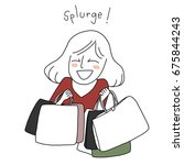 happy woman holding shopping... | Shutterstock .eps vector #675844243