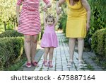 portrait of multi generations... | Shutterstock . vector #675887164