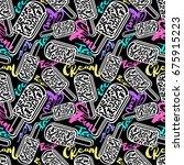 ice cream geometrical  seamless ... | Shutterstock .eps vector #675915223
