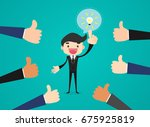 happy and proud businessman get ... | Shutterstock .eps vector #675925819