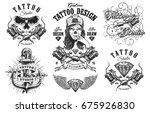 set of vintage black and white... | Shutterstock .eps vector #675926830