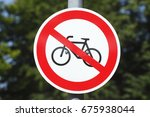 Prohibition sign no  bicycle ...