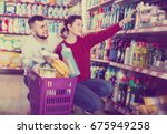 two attentive adult people in... | Shutterstock . vector #675949258