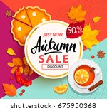 bright banner for autumn sale... | Shutterstock .eps vector #675950368
