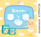 set cute baby with diapers on... | Shutterstock .eps vector #675994726