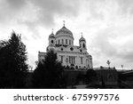 christ redeemer cathedral.... | Shutterstock . vector #675997576