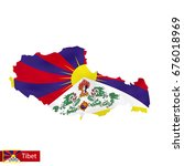 tibet map with waving flag of... | Shutterstock .eps vector #676018969
