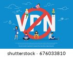 vpn prohibition concept vector... | Shutterstock .eps vector #676033810