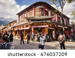 dali  china   jan 6  visitors...   Shutterstock . vector #676037209