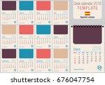 useful desk calendar 2018... | Shutterstock .eps vector #676047754