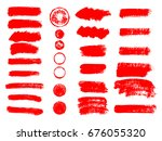 painted grunge stripes set. red ... | Shutterstock .eps vector #676055320