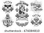 set of vintage black and white... | Shutterstock . vector #676084810