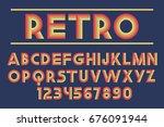 retro font decorative design...   Shutterstock .eps vector #676091944